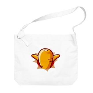 シュール・ザ・ニンジン/飛び出す Big shoulder bags