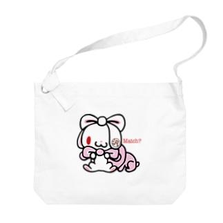 【各20点限定】汎用うさぎ(#2) Big shoulder bags