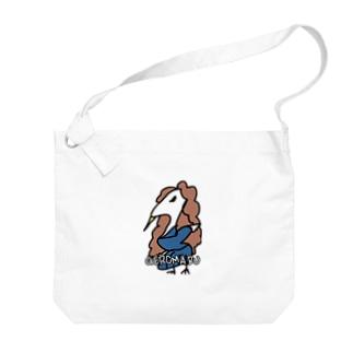 ゲロマブ鶴スケバン Big shoulder bags