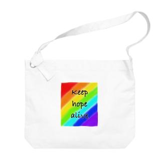 keep hope alive (希望を持って生きる) Big shoulder bags