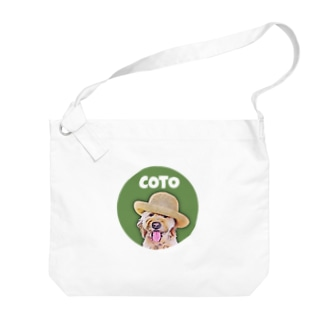 よっしぃのcoto Big shoulder bags