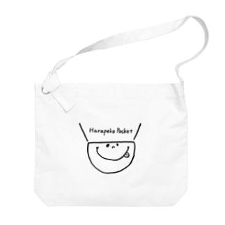 はらポケくん② Big shoulder bags