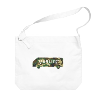 vanlife plus_logomark03 Big shoulder bags