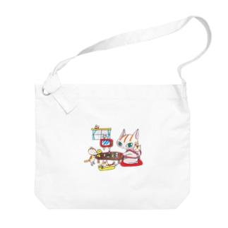 お茶の間 Big shoulder bags