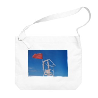 Sky and nothing Big shoulder bags