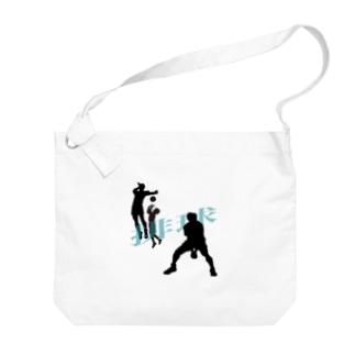 排球【バレーボール】 Big shoulder bags