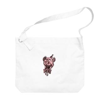 U.Makotoのサイレントキラーピエロ.aka.SKP Big shoulder bags