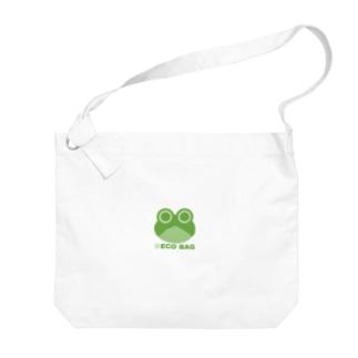 GECO BAG Big shoulder bags