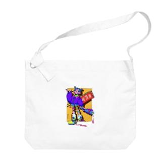 TSK original ^3 Big shoulder bags