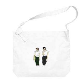 ベストフレンズ Big shoulder bags