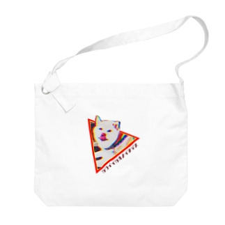 本日のおだしまの三角たけゆき Big shoulder bags