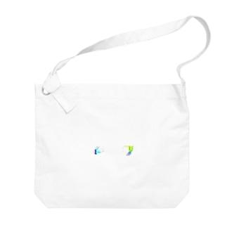 高評価&低評価 Big shoulder bags