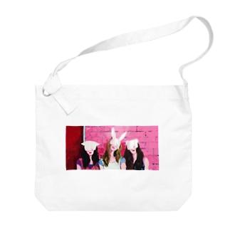 GIRLS Big shoulder bags