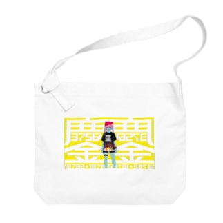 みなごろしちゃん_001 Big shoulder bags