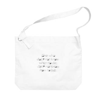 byラスキン Big shoulder bags