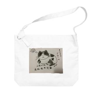 ハチワレにゃんこ 猫の腹時計は正確! Big shoulder bags