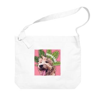よっしぃのKonatsu Big shoulder bags