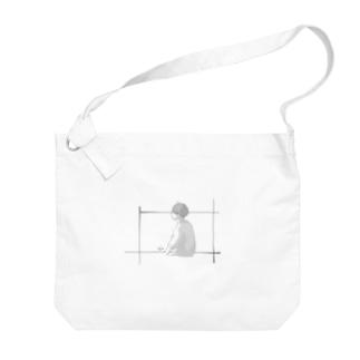 枠 Big shoulder bags