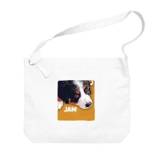 よっしぃのJam Big shoulder bags