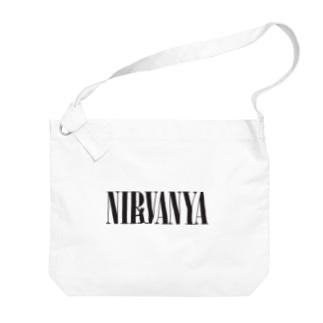 ニルヴァーニャ Big shoulder bags