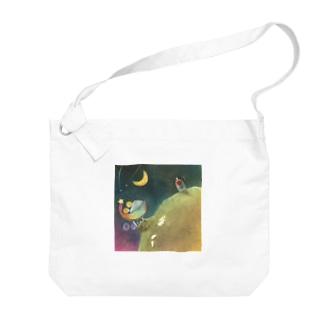 Fumiko💫の星のふたり☆よる Big shoulder bags