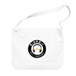 聴覚過敏イヤーマフマーク Big shoulder bags