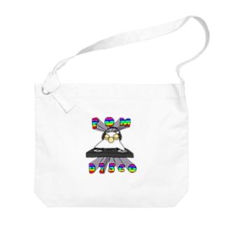 オリエンタルかたつむりのPOM・DISCO Big shoulder bags
