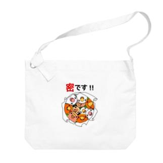 密です!コザクラインコさん【まめるりはことり】 Big shoulder bags