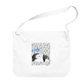 うさぎのラピィちゃん4 Big Shoulder Bag