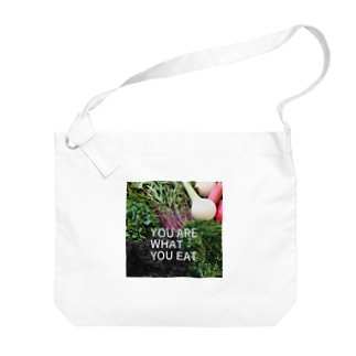 You are what you eat  Big shoulder bags