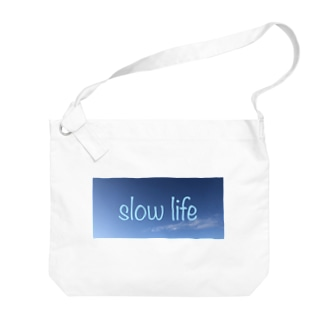 スローライフ Big shoulder bags