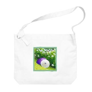 番傘と紫陽花 Big shoulder bags