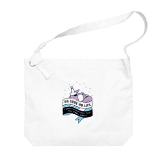 SANKAKU DESIGN STOREのNO SAKE NO LIFE。 レトロな紫×青 Big shoulder bags