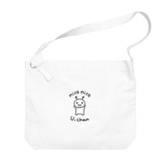 niconico U-chan / ニコニコうーちゃん Big shoulder bags