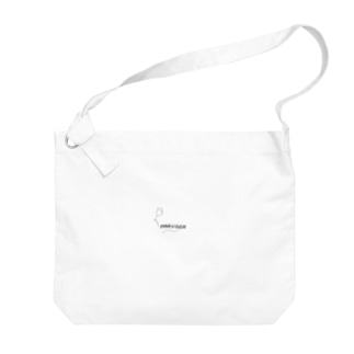 marugon Big shoulder bags