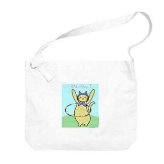 Hula -Hoop! Big shoulder bags