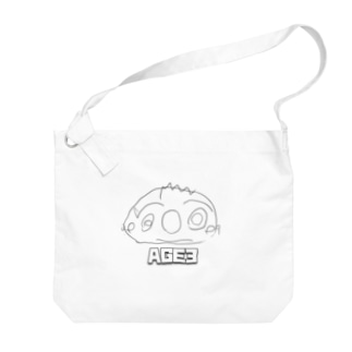 Jackpot-ArtsのAGE3 No3 「JIBUN」 Big Shoulder Bag