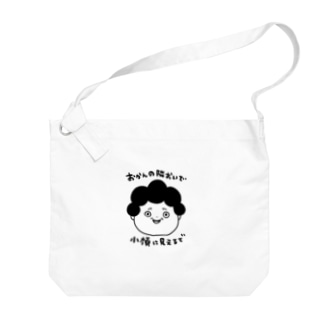 おかん3 Big shoulder bags