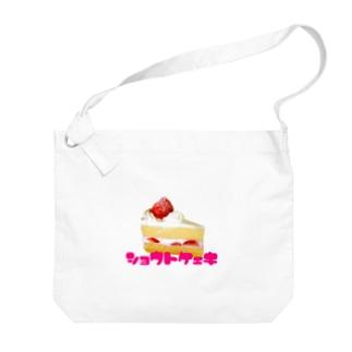 いちごちゃん Big shoulder bags