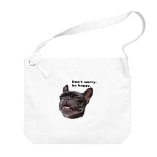 根拠なくポジティブな犬 Big Shoulder Bag