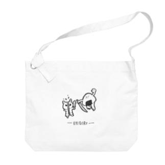 ONIGIRI×2 Big shoulder bags