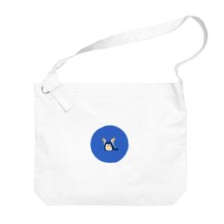 百環 Big shoulder bags