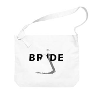 ペア(BRIDE)ドレス_白_WB Big Shoulder Bag