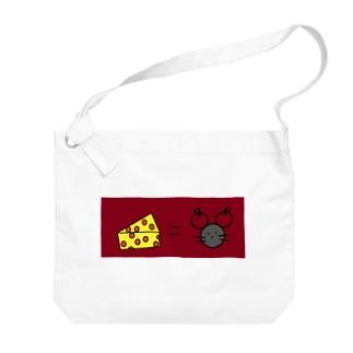 チーズイコールネズミ Big shoulder bags