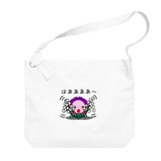 アマビエさま【お祓い】 Big shoulder bags