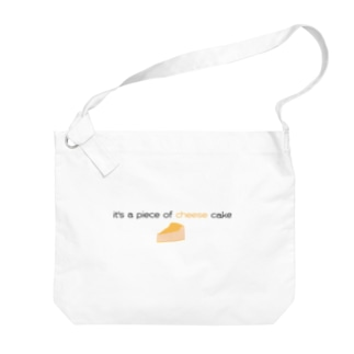 it's a piece of cheese cake Big shoulder bags