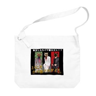 イケ猫パラダイス Big Shoulder Bag