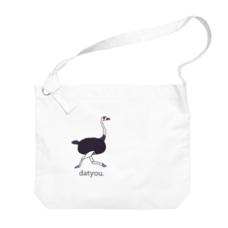 datyou. Big shoulder bags