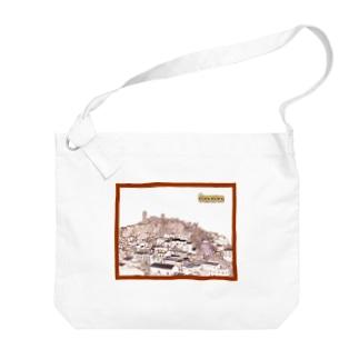 CG絵画:丘の上の村カサレスの遠望 CG art: Casares (Cásares) Big shoulder bags