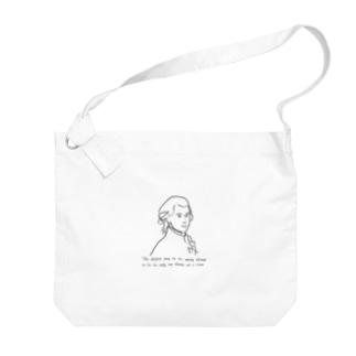 モーツァルトの名言 Big Shoulder Bag